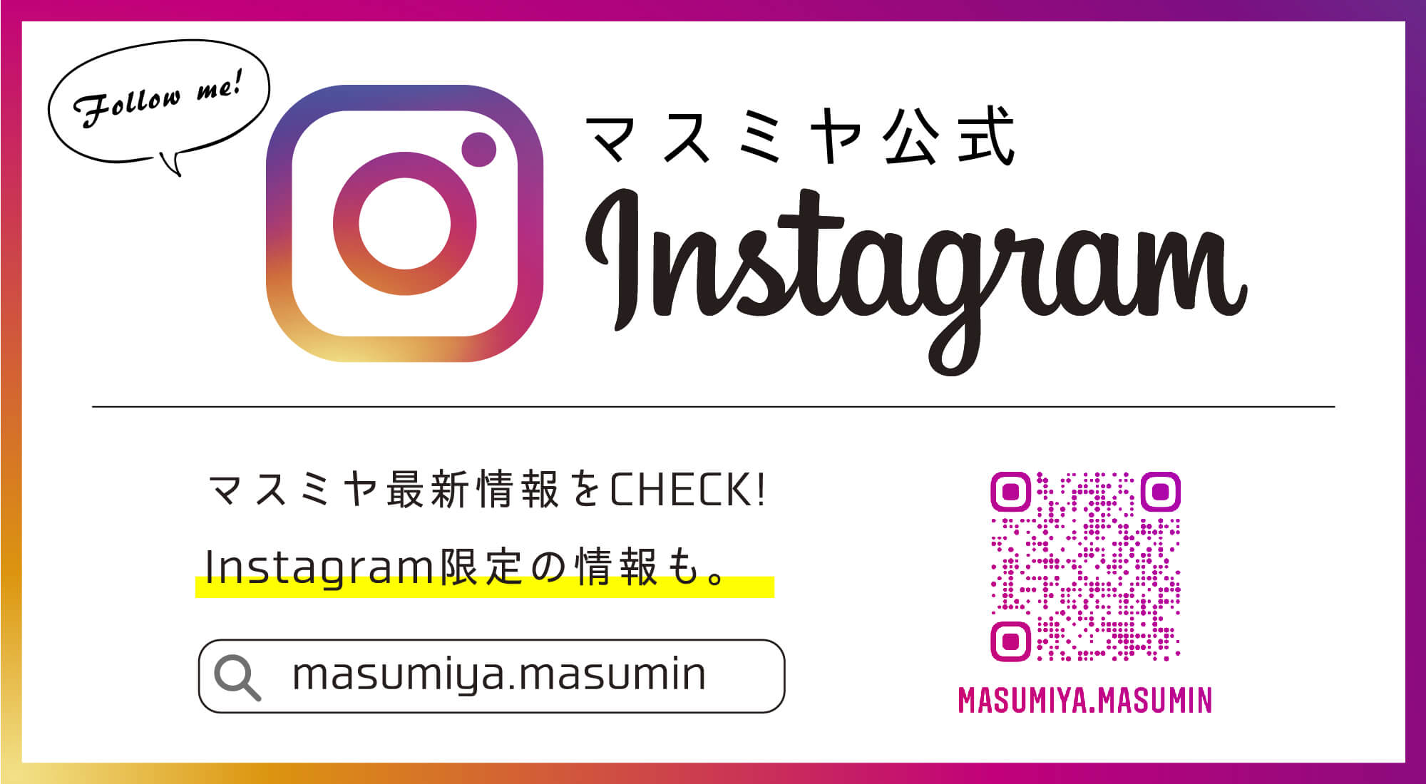 Instagram登録